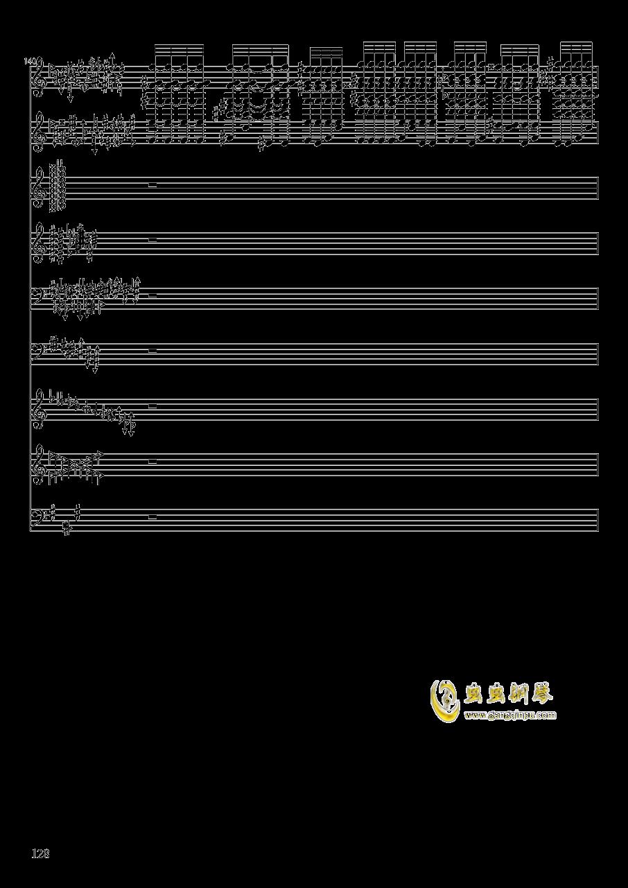 亡灵幻想钢琴谱 第128页