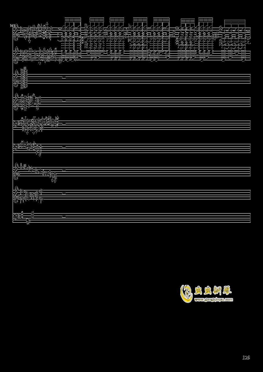 亡灵幻想钢琴谱 第129页