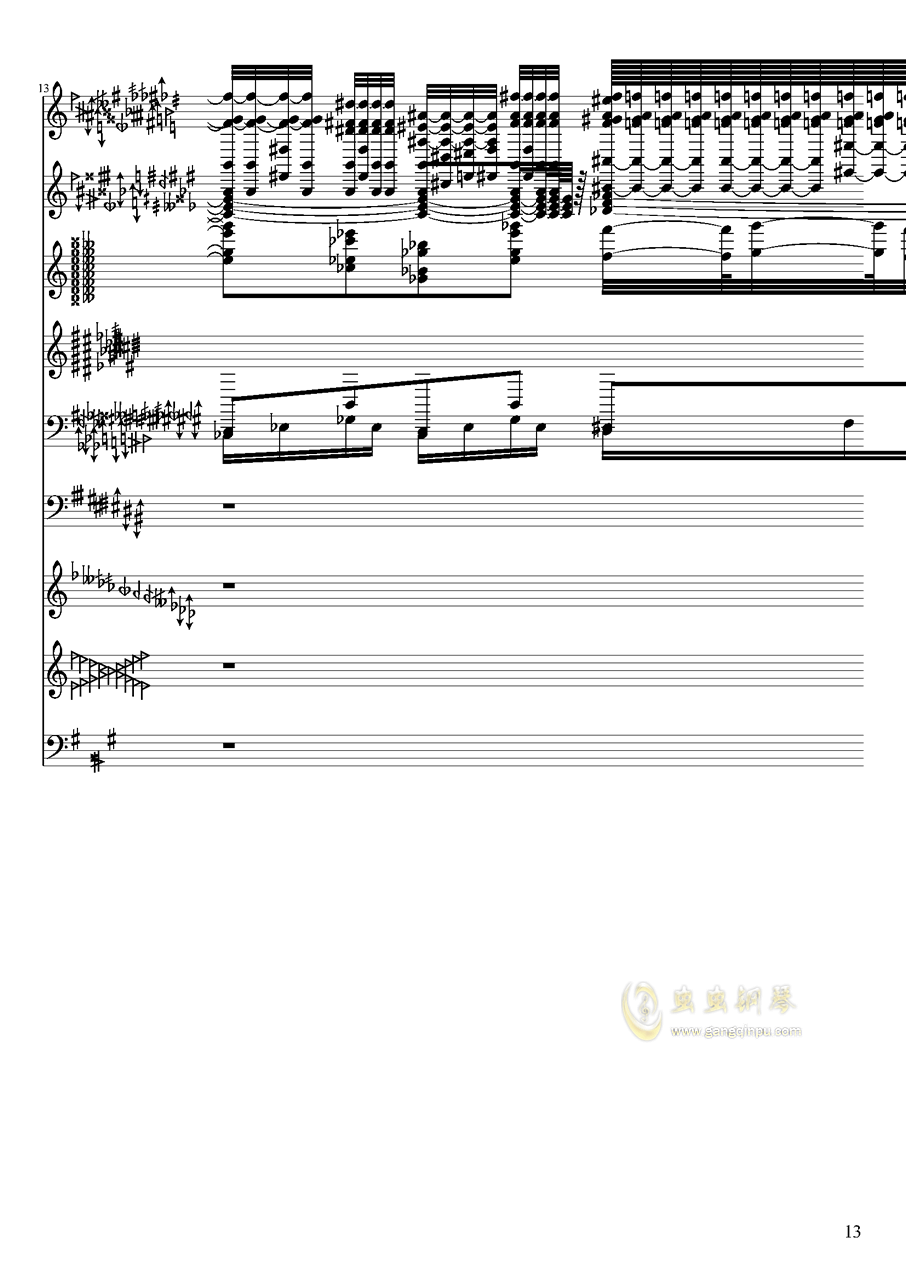 亡灵幻想钢琴谱 第13页