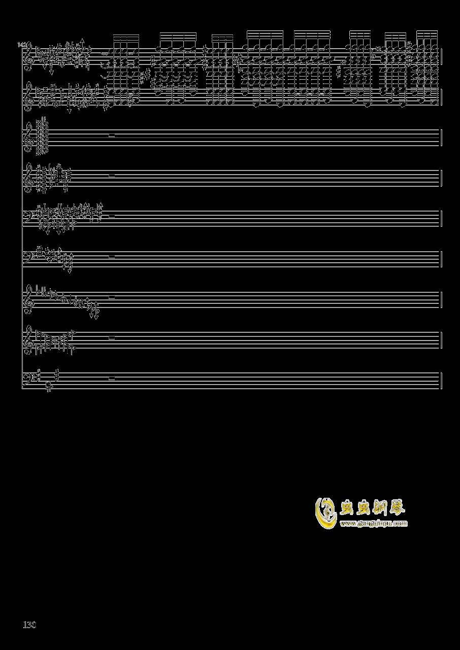 亡灵幻想钢琴谱 第130页