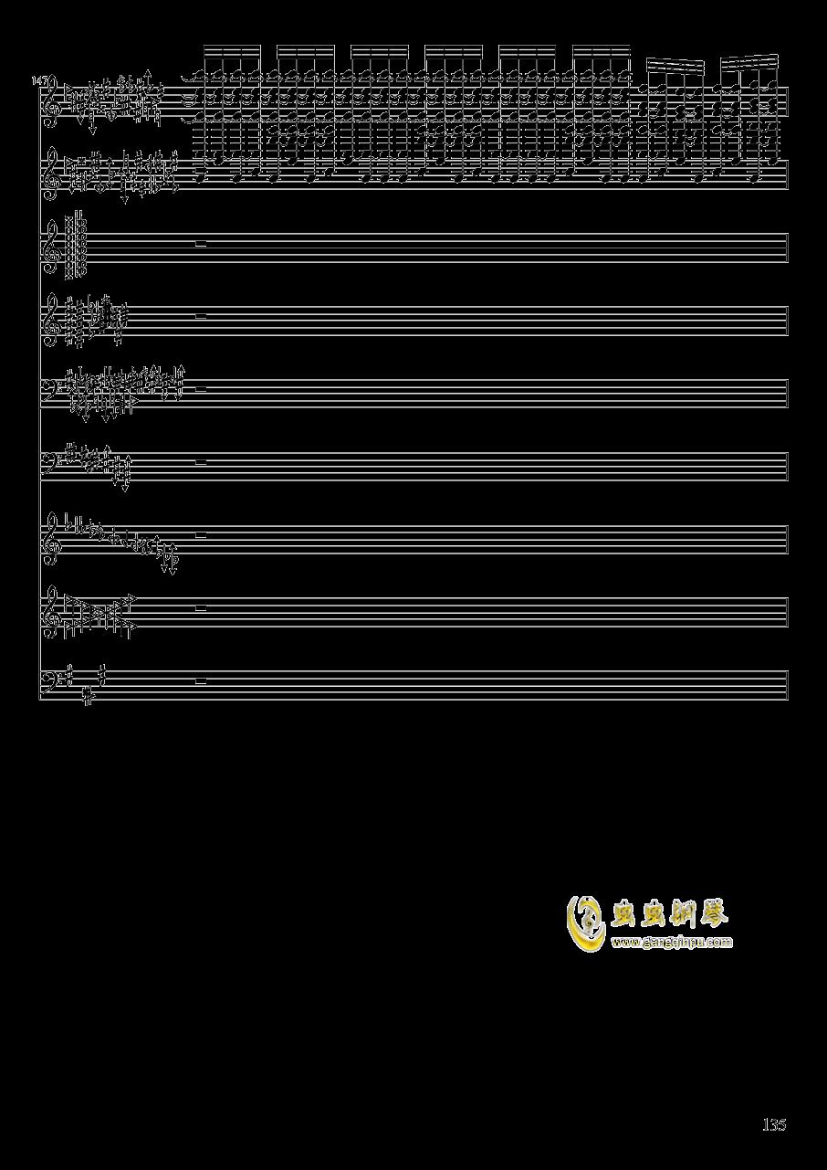 亡灵幻想钢琴谱 第135页