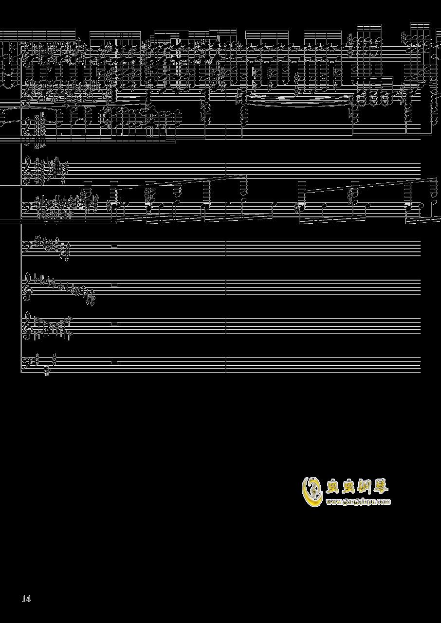 亡灵幻想钢琴谱 第14页