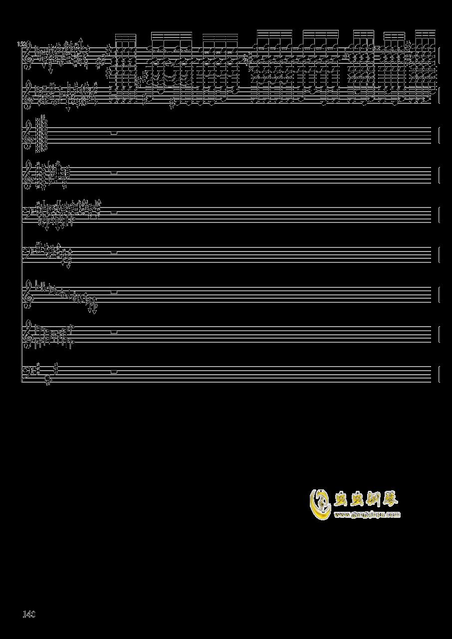 亡灵幻想钢琴谱 第140页