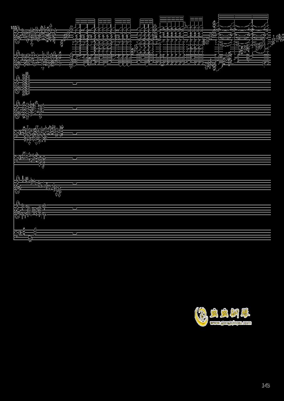亡灵幻想钢琴谱 第143页