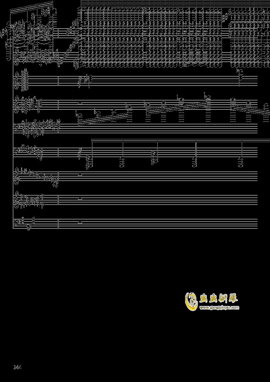 亡灵幻想钢琴谱 第144页