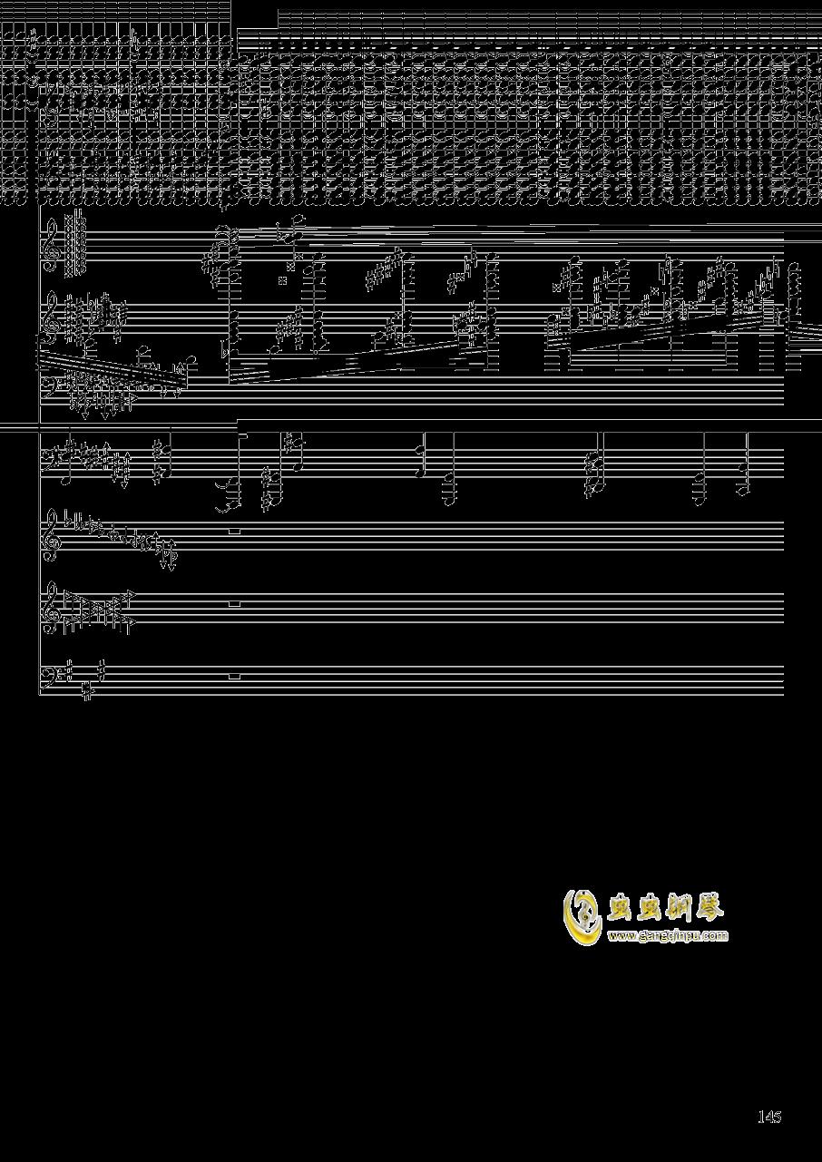 亡灵幻想钢琴谱 第145页