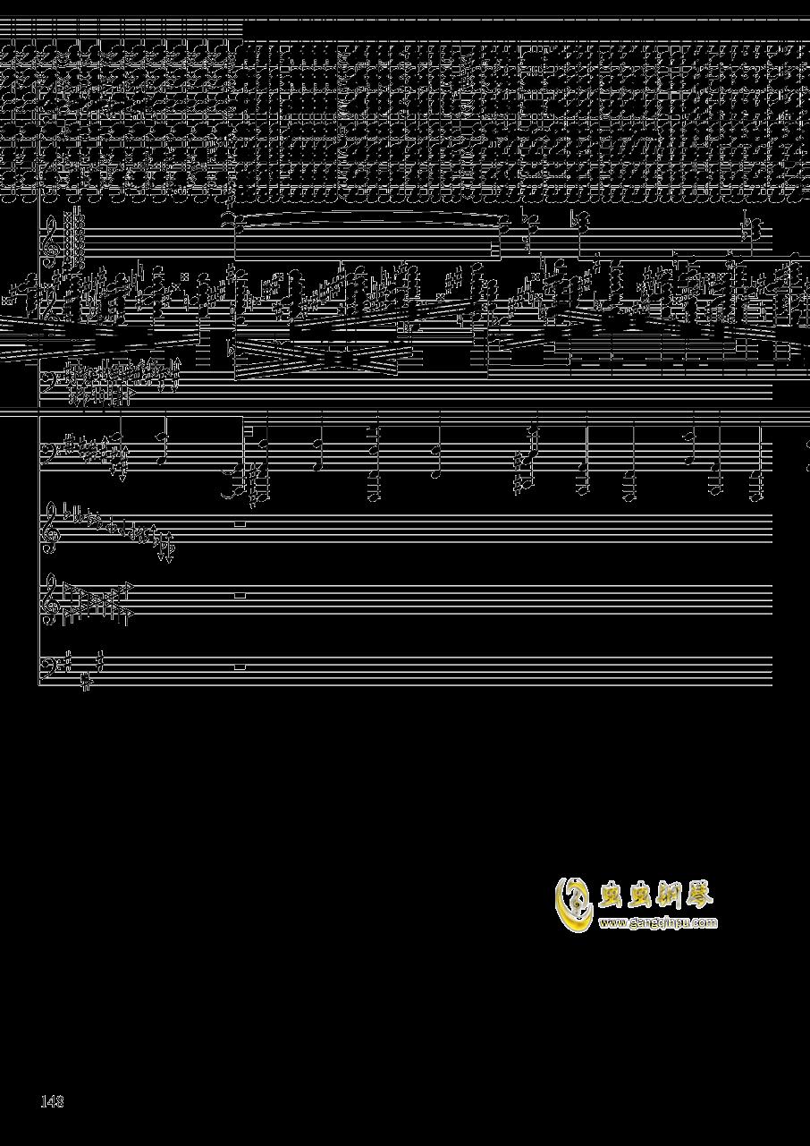 亡灵幻想钢琴谱 第148页