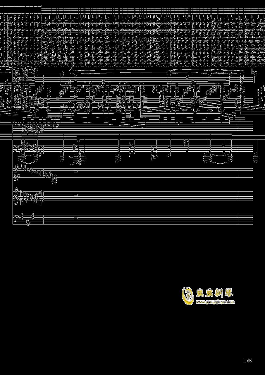 亡灵幻想钢琴谱 第149页