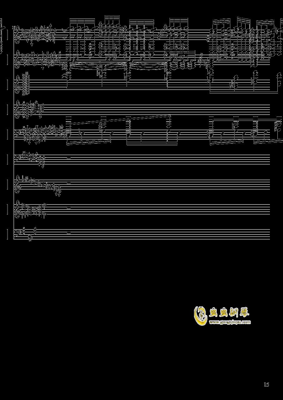 亡灵幻想钢琴谱 第15页