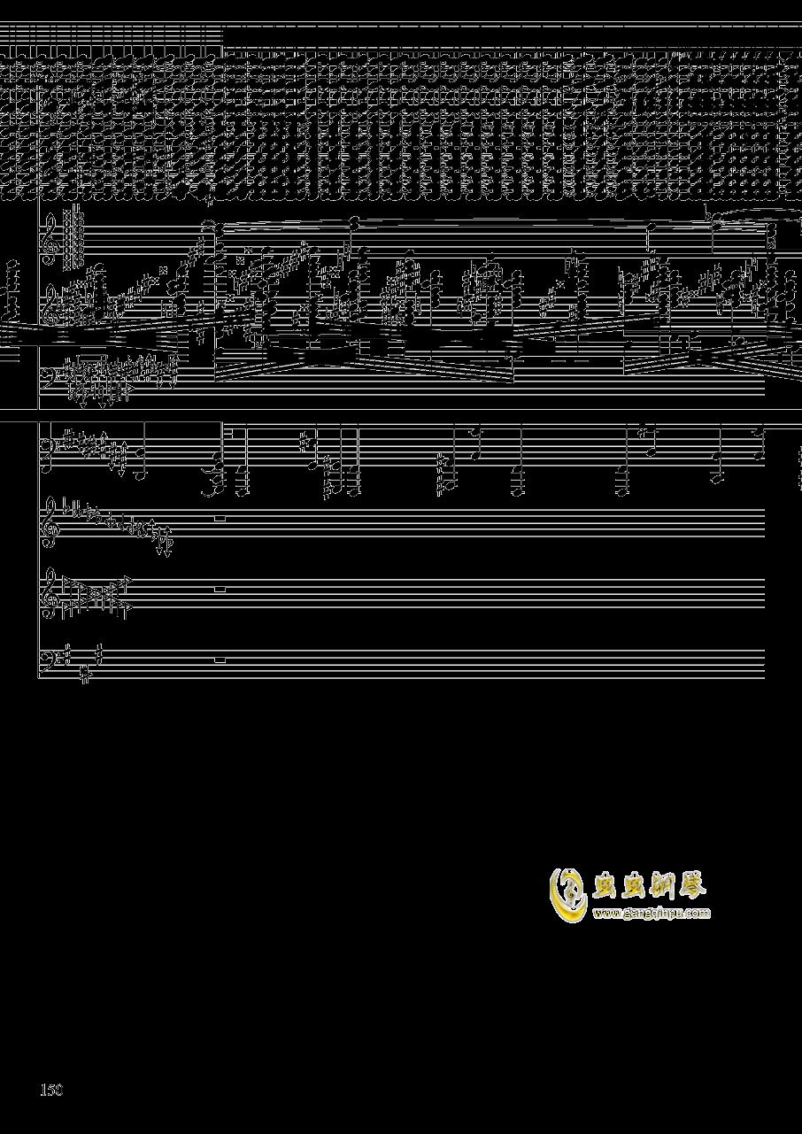 亡灵幻想钢琴谱 第150页