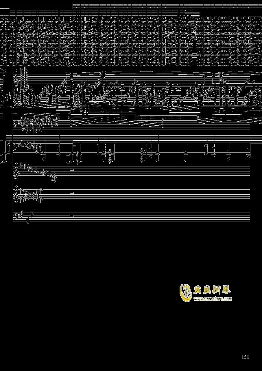 亡灵幻想钢琴谱 第151页