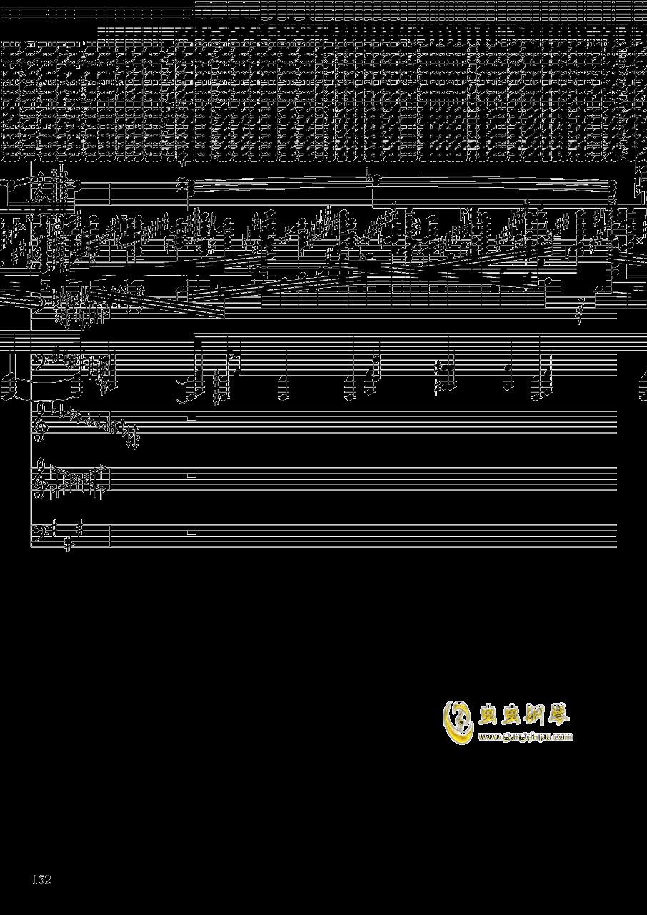 亡灵幻想钢琴谱 第152页