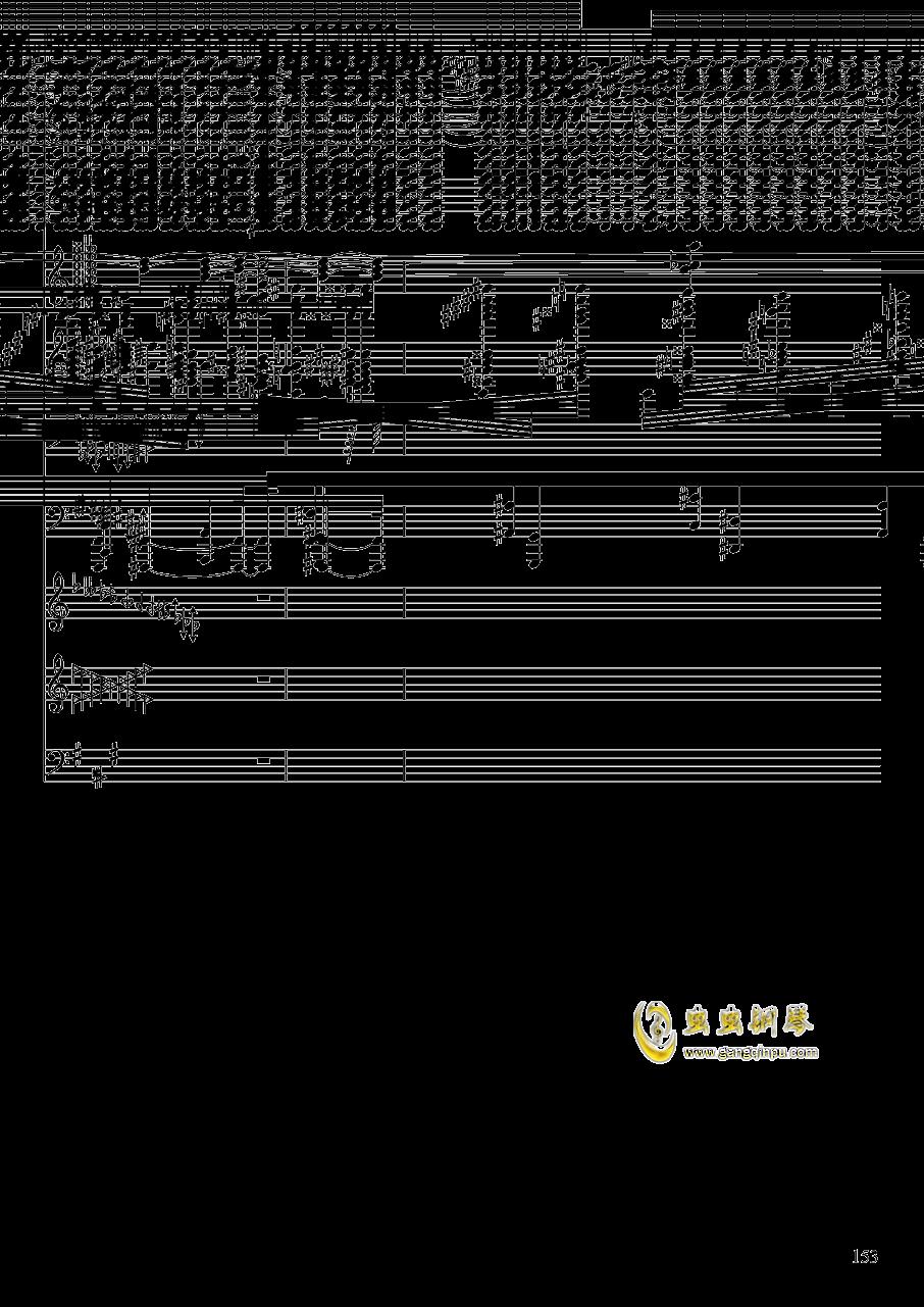 亡灵幻想钢琴谱 第153页