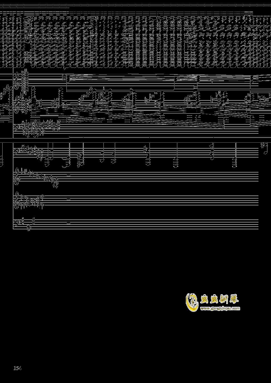 亡灵幻想钢琴谱 第154页