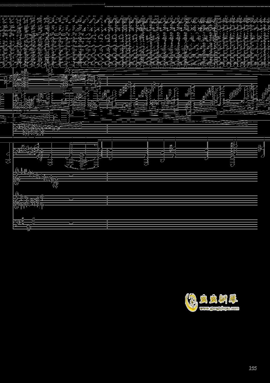 亡灵幻想钢琴谱 第155页