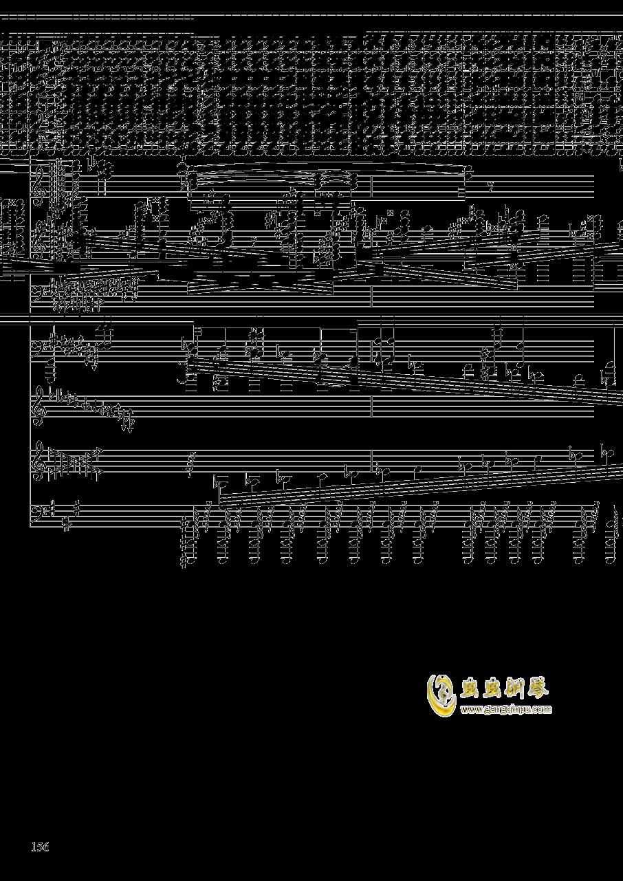 亡灵幻想钢琴谱 第156页