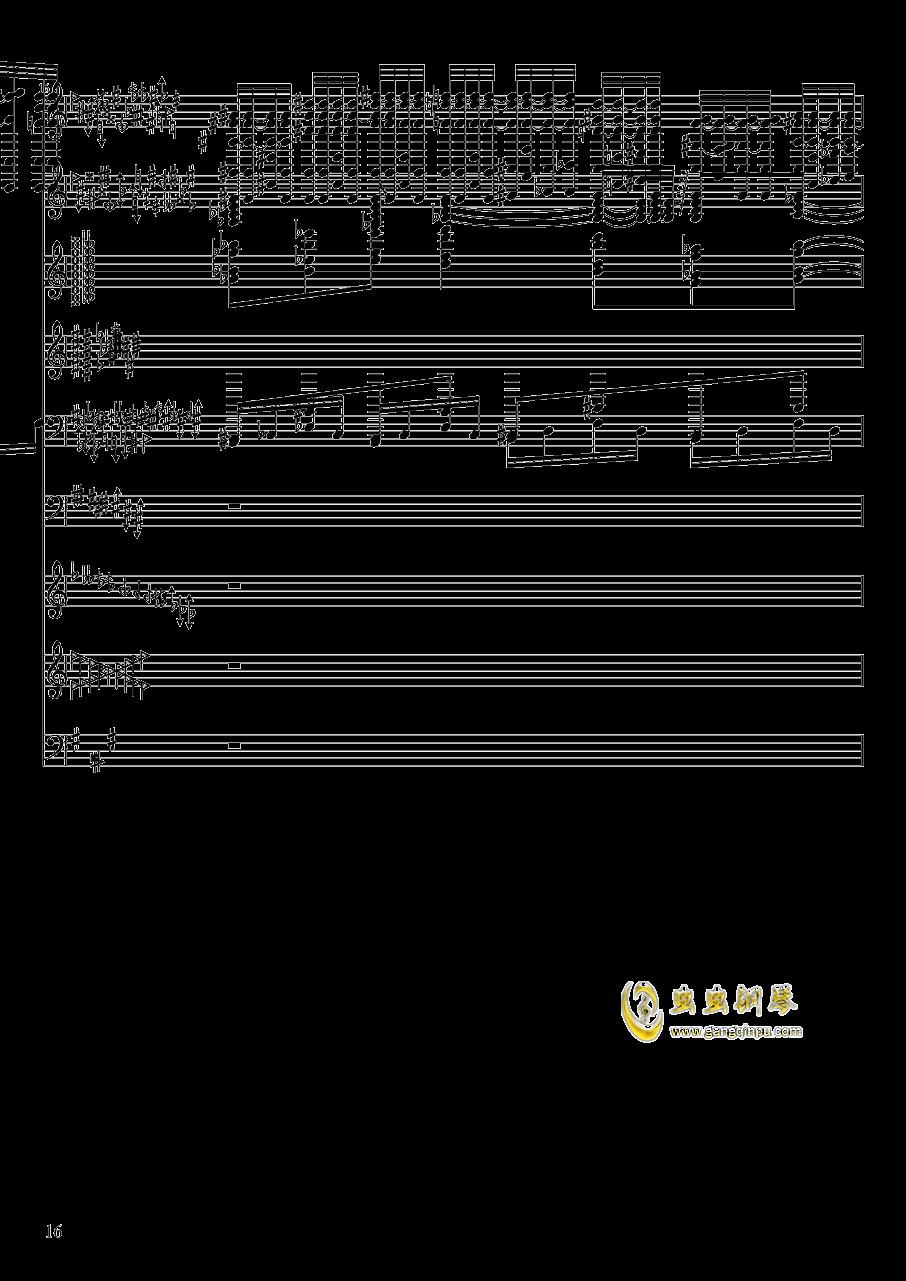 亡灵幻想钢琴谱 第16页