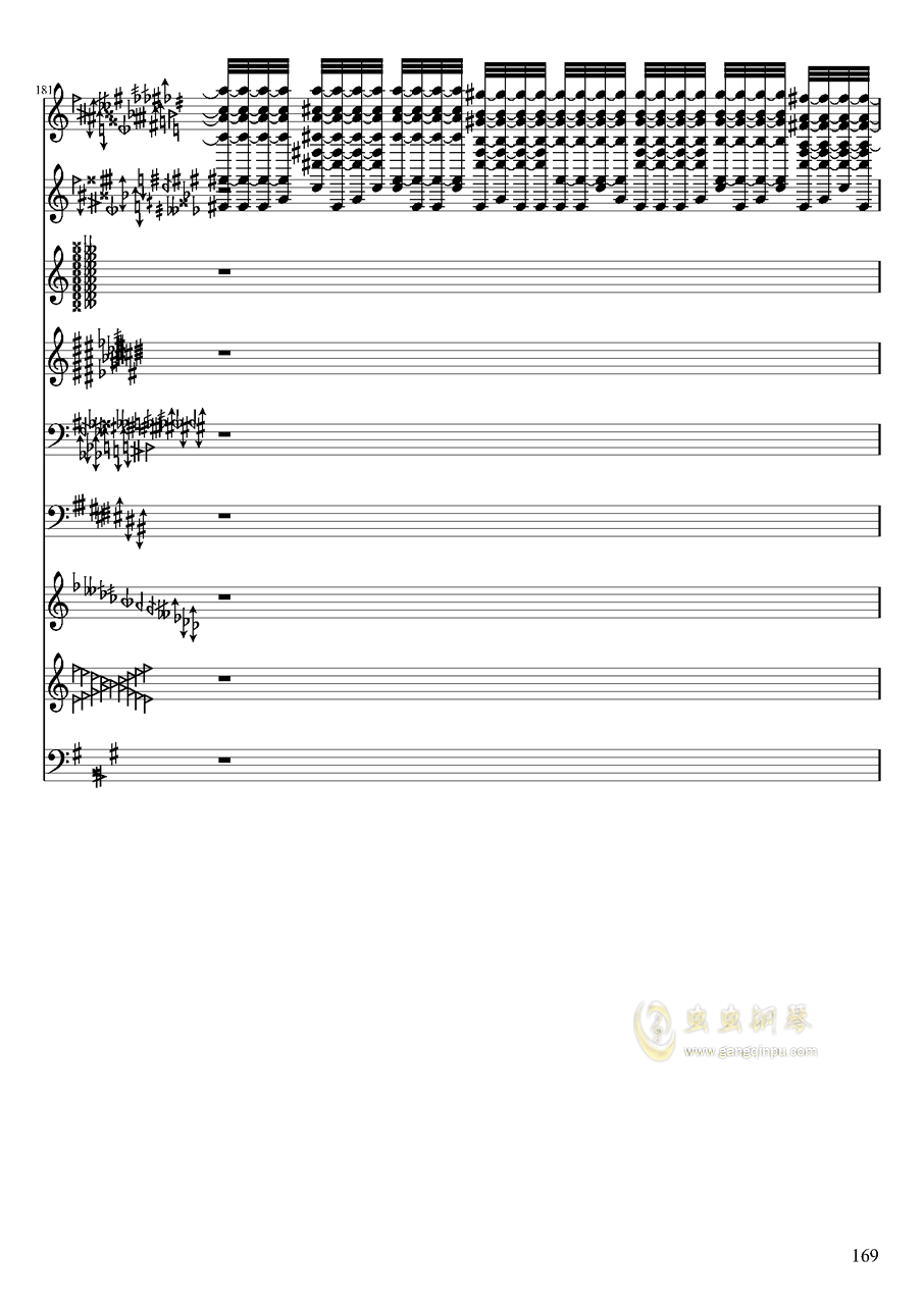 亡灵幻想钢琴谱 第169页