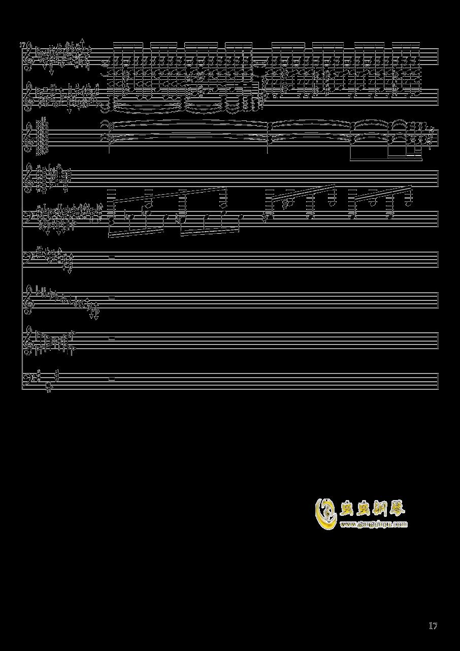 亡灵幻想钢琴谱 第17页