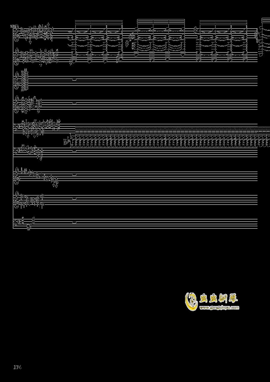 亡灵幻想钢琴谱 第174页