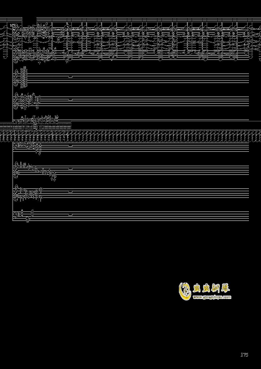 亡灵幻想钢琴谱 第175页