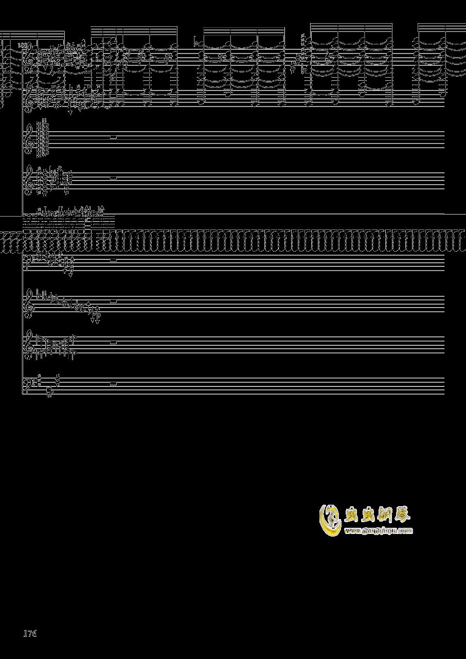 亡灵幻想钢琴谱 第176页