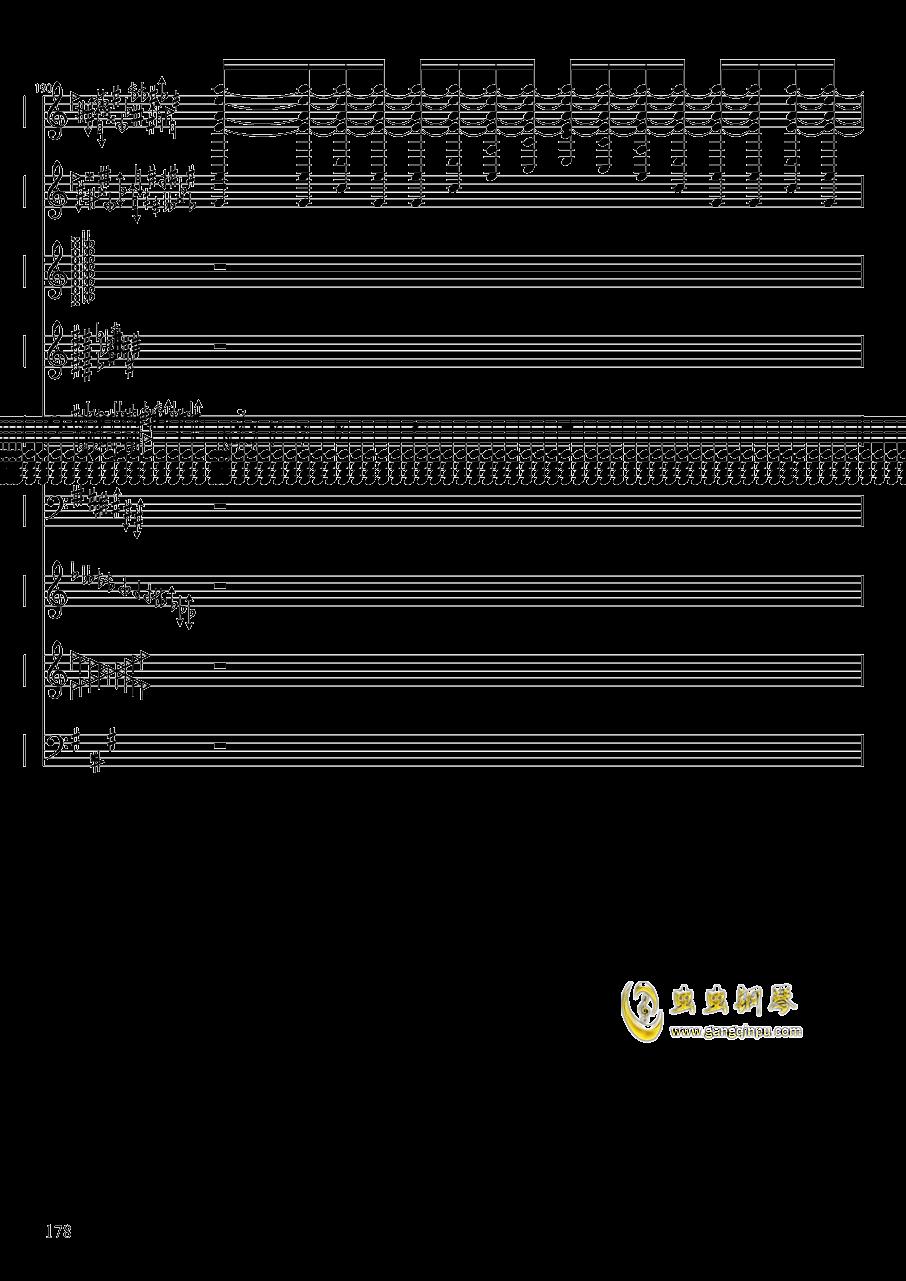 亡灵幻想钢琴谱 第178页