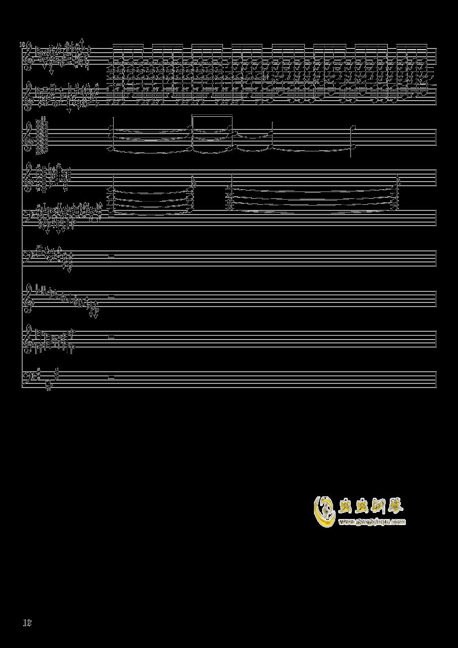 亡灵幻想钢琴谱 第18页