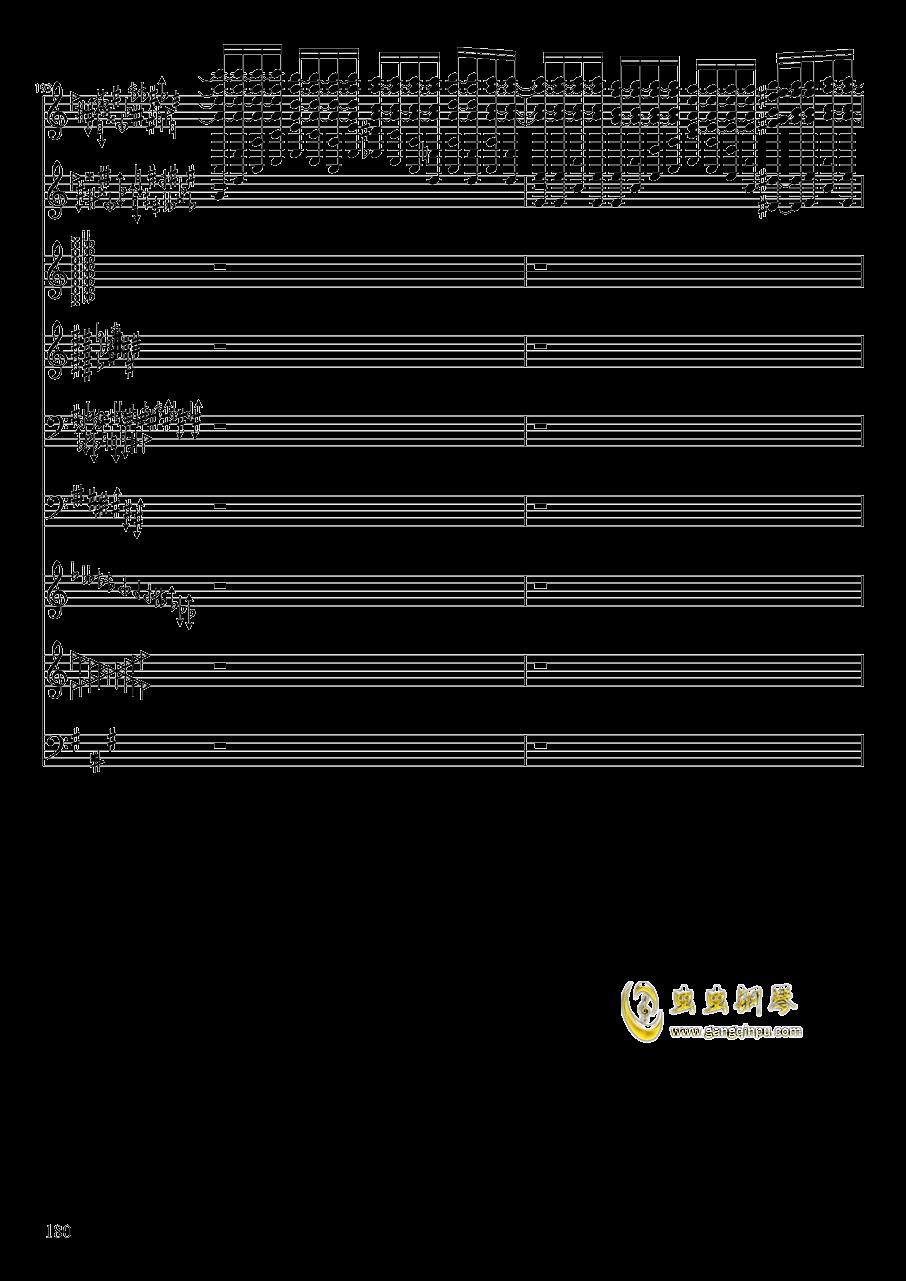 亡灵幻想钢琴谱 第180页