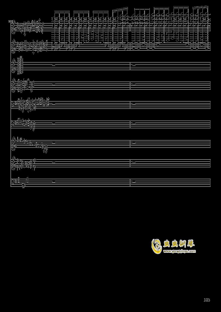 亡灵幻想钢琴谱 第183页