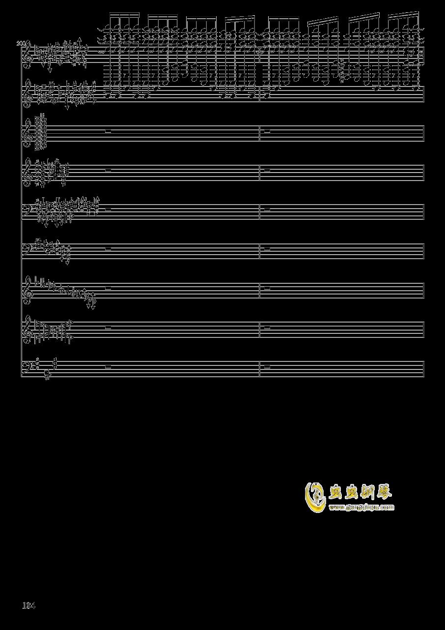 亡灵幻想钢琴谱 第184页