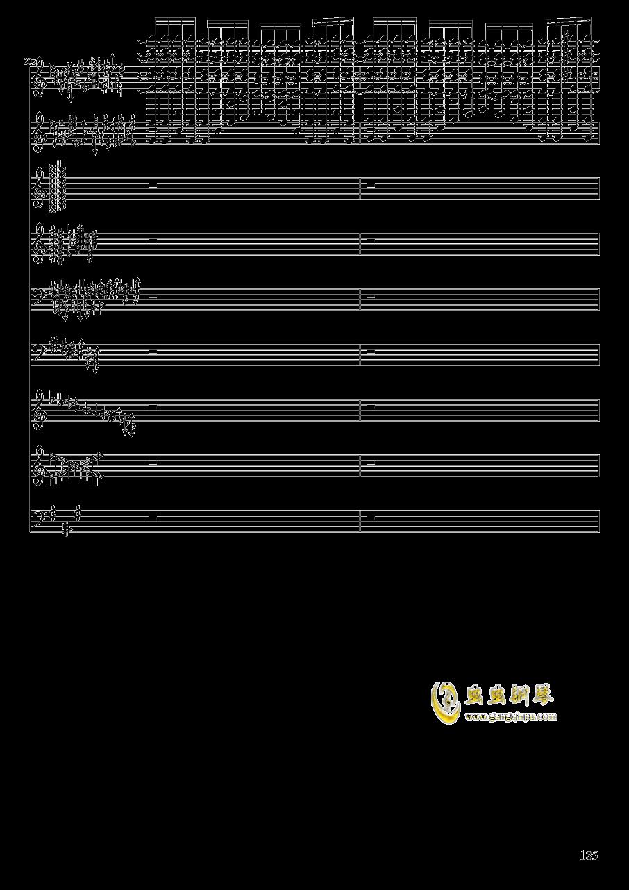 亡灵幻想钢琴谱 第185页
