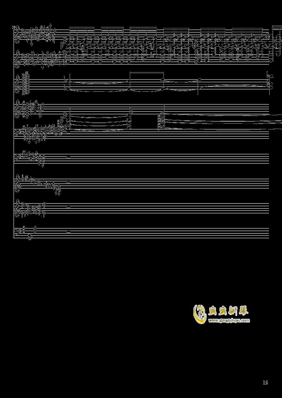 亡灵幻想钢琴谱 第19页