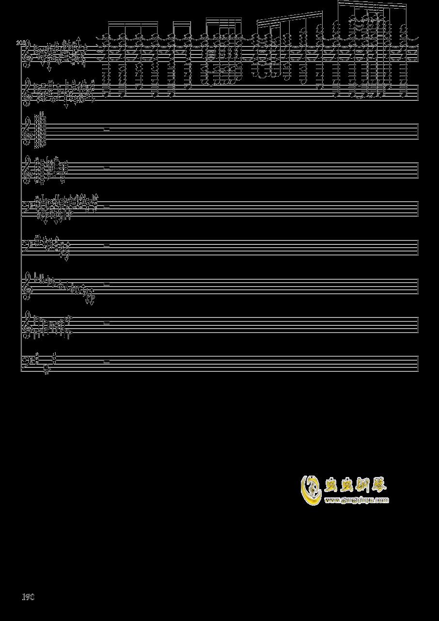 亡灵幻想钢琴谱 第190页