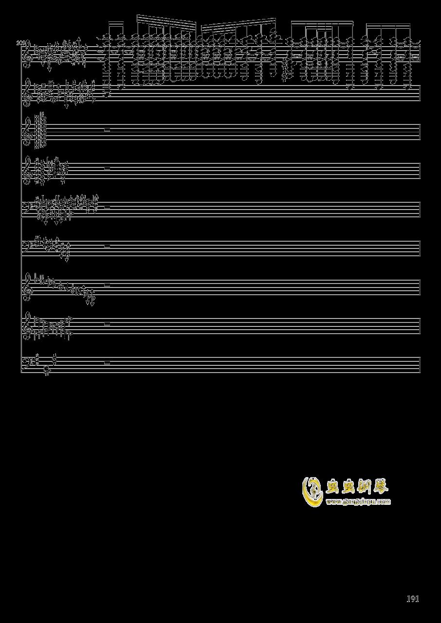 亡灵幻想钢琴谱 第191页