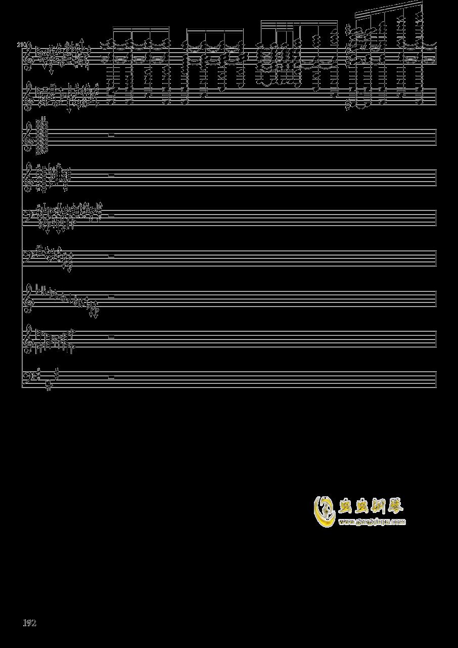 亡灵幻想钢琴谱 第192页