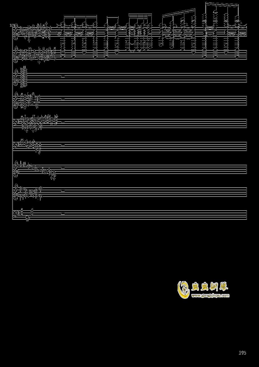 亡灵幻想钢琴谱 第193页