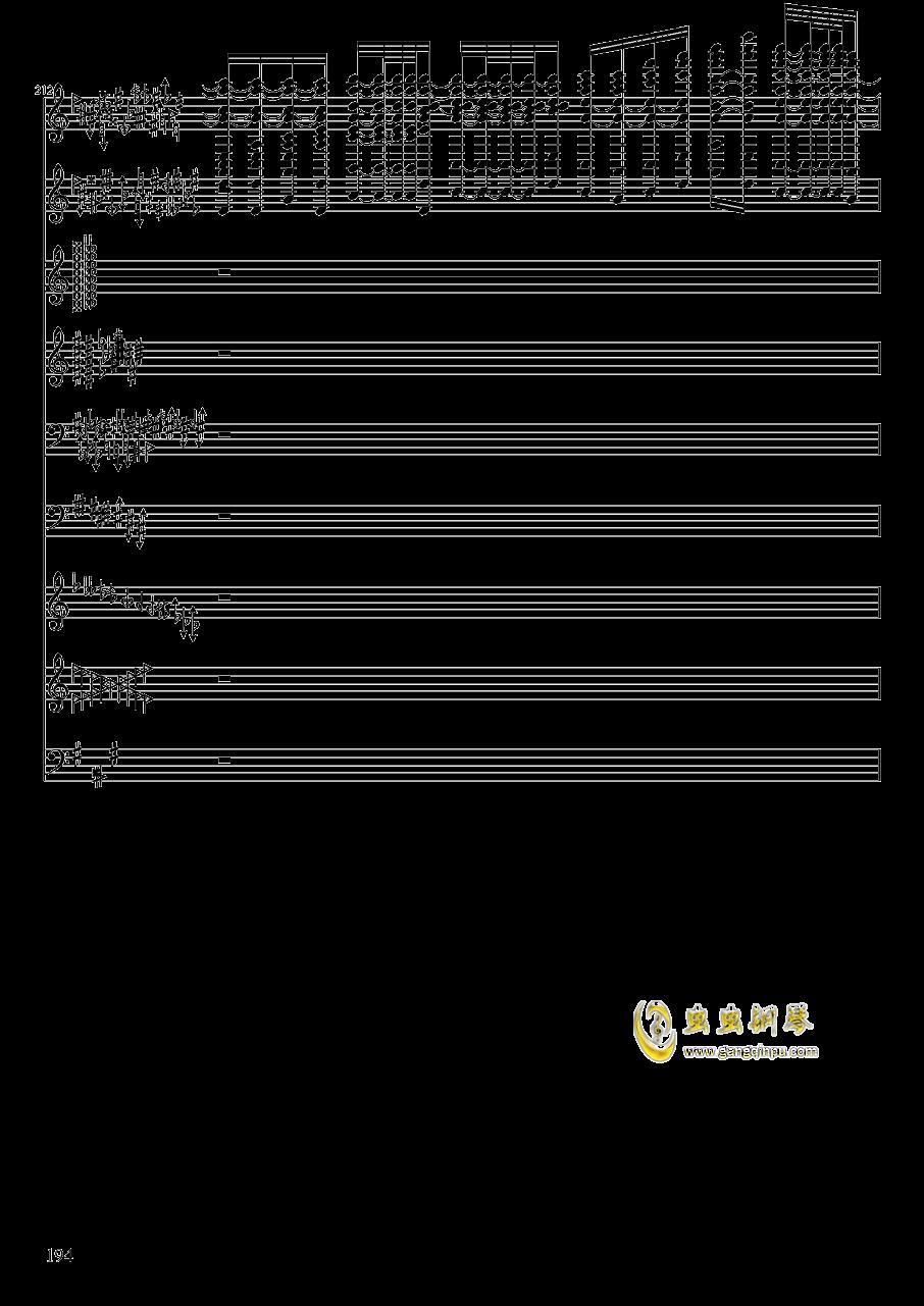 亡灵幻想钢琴谱 第194页