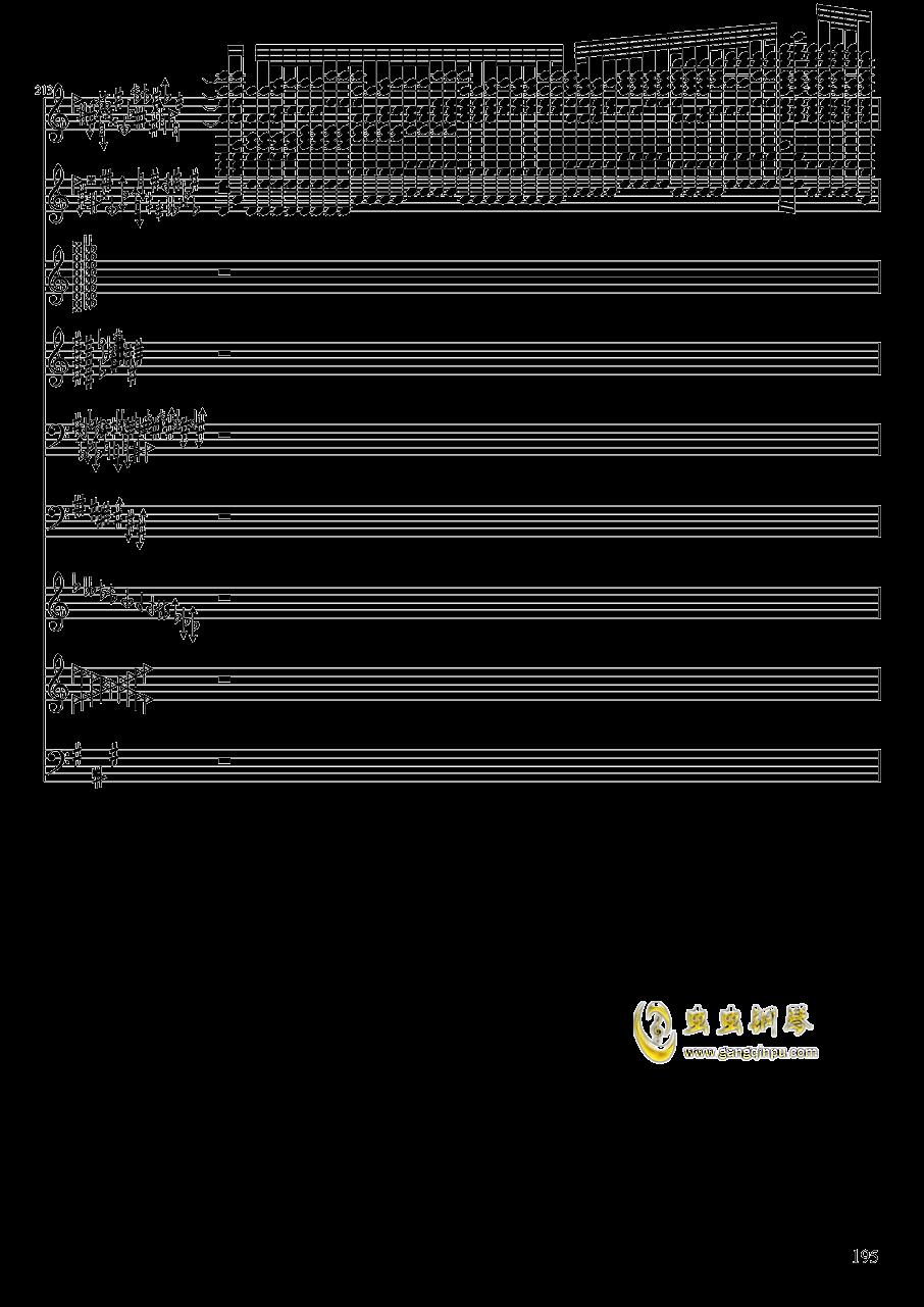 亡灵幻想钢琴谱 第195页