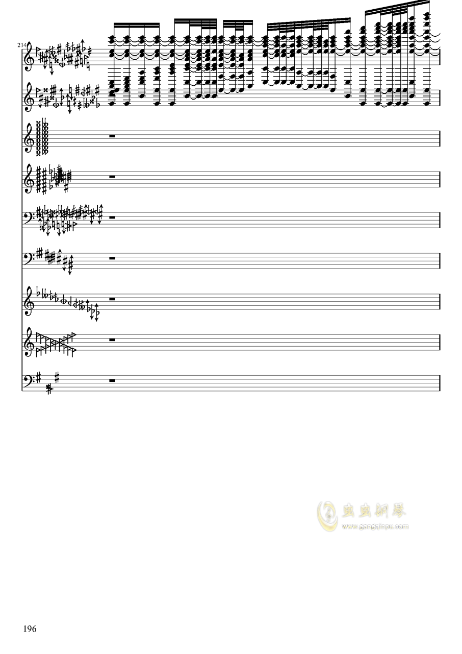 亡灵幻想钢琴谱 第196页