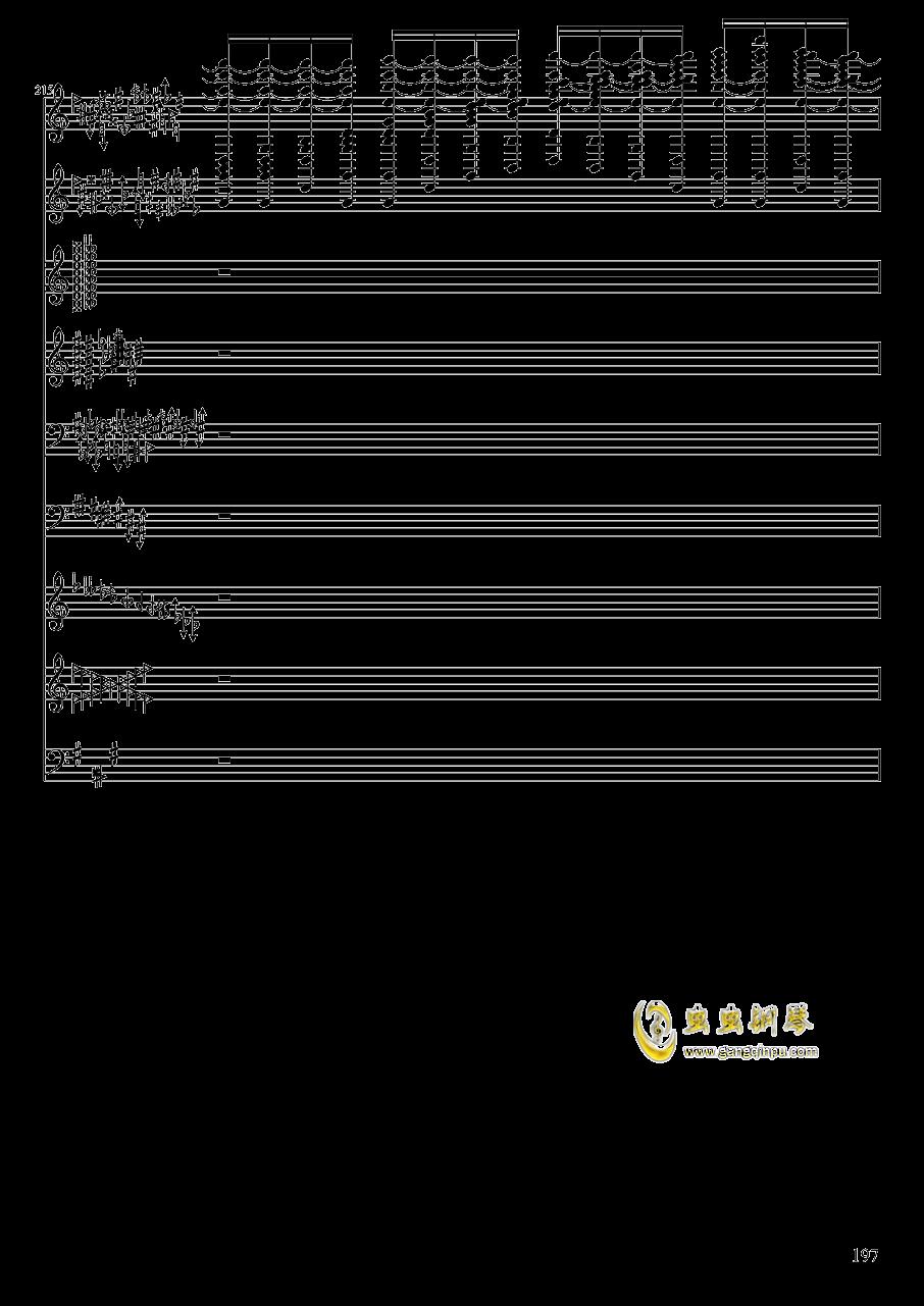 亡灵幻想钢琴谱 第197页