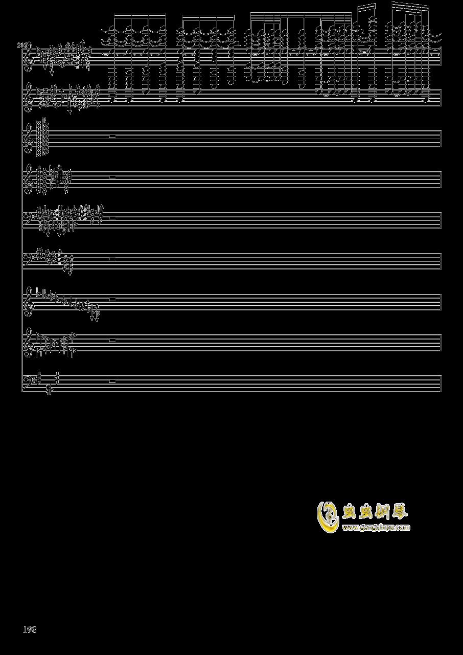 亡灵幻想钢琴谱 第198页