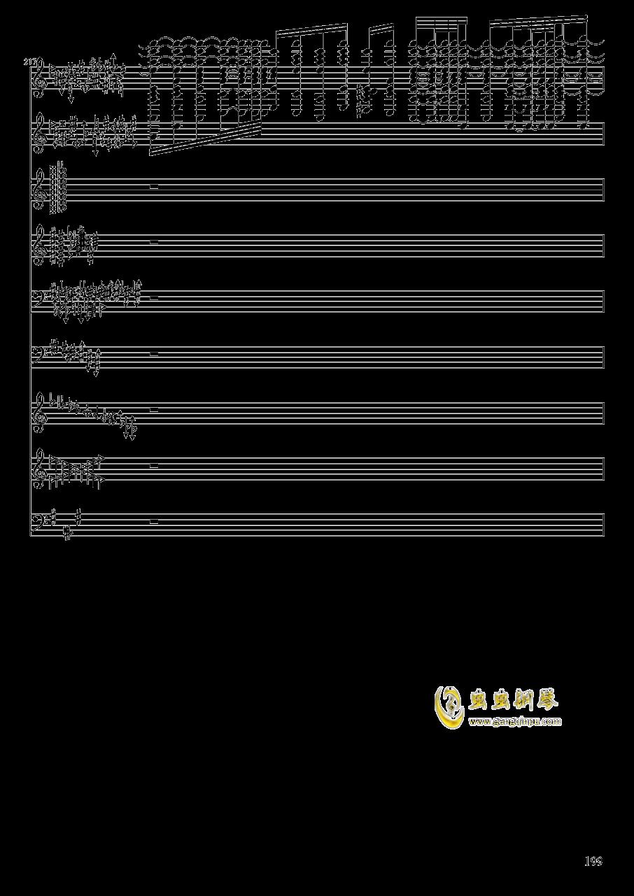 亡灵幻想钢琴谱 第199页