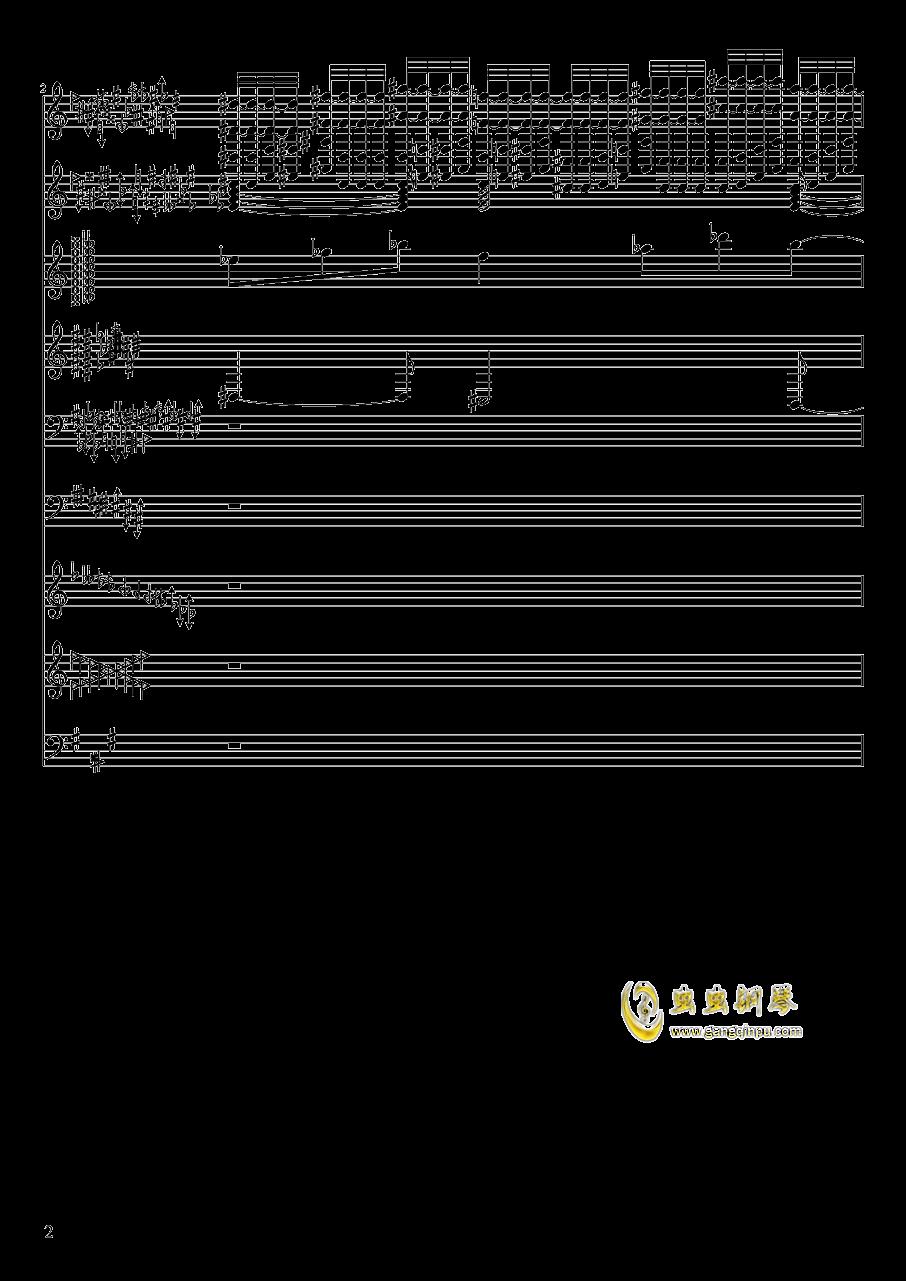 亡灵幻想钢琴谱 第2页