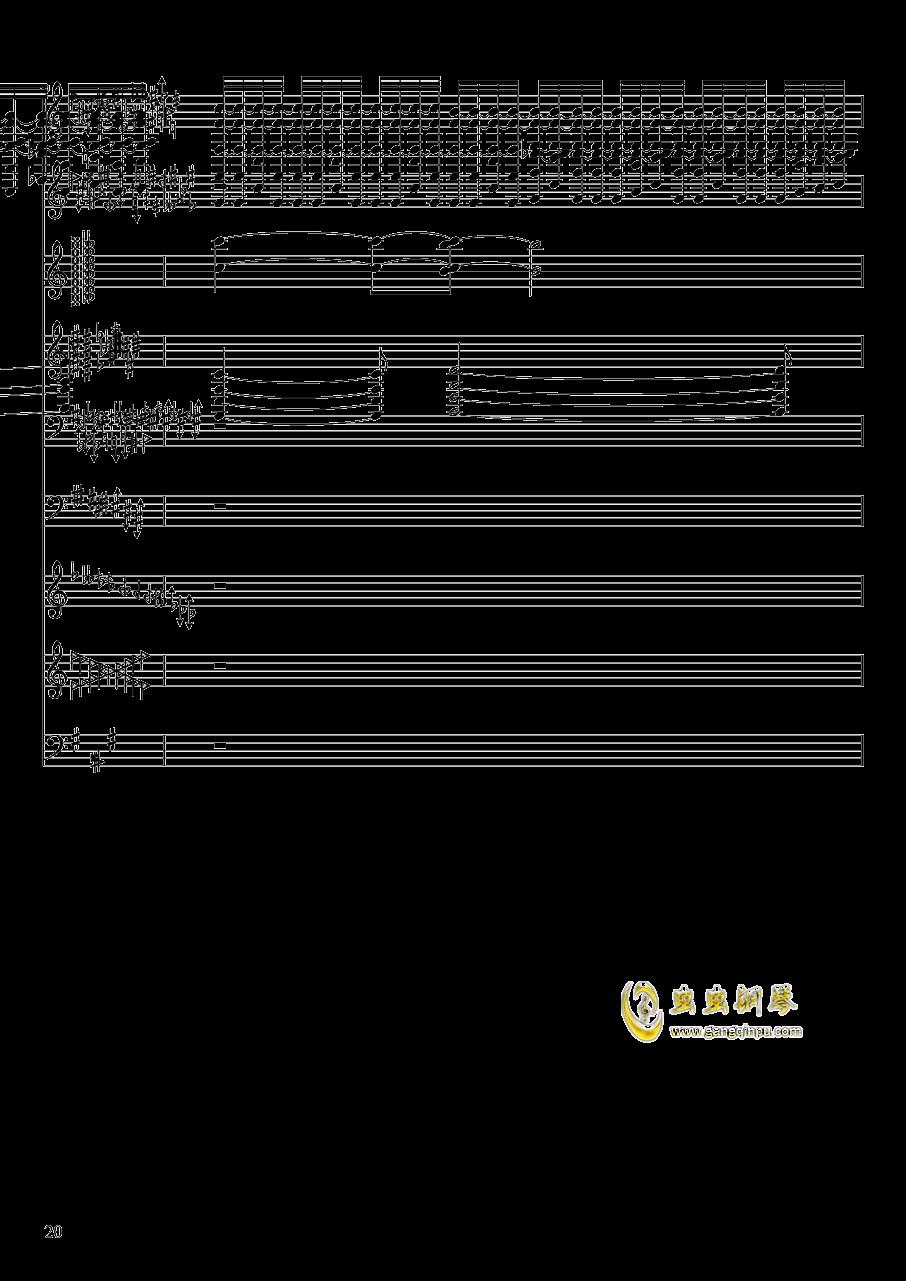 亡灵幻想钢琴谱 第20页