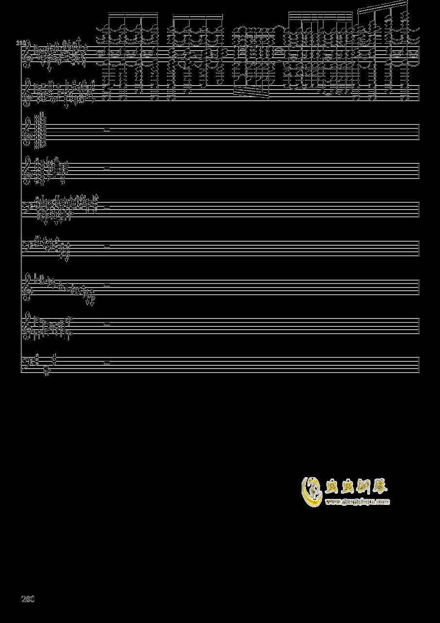 亡灵幻想钢琴谱 第200页