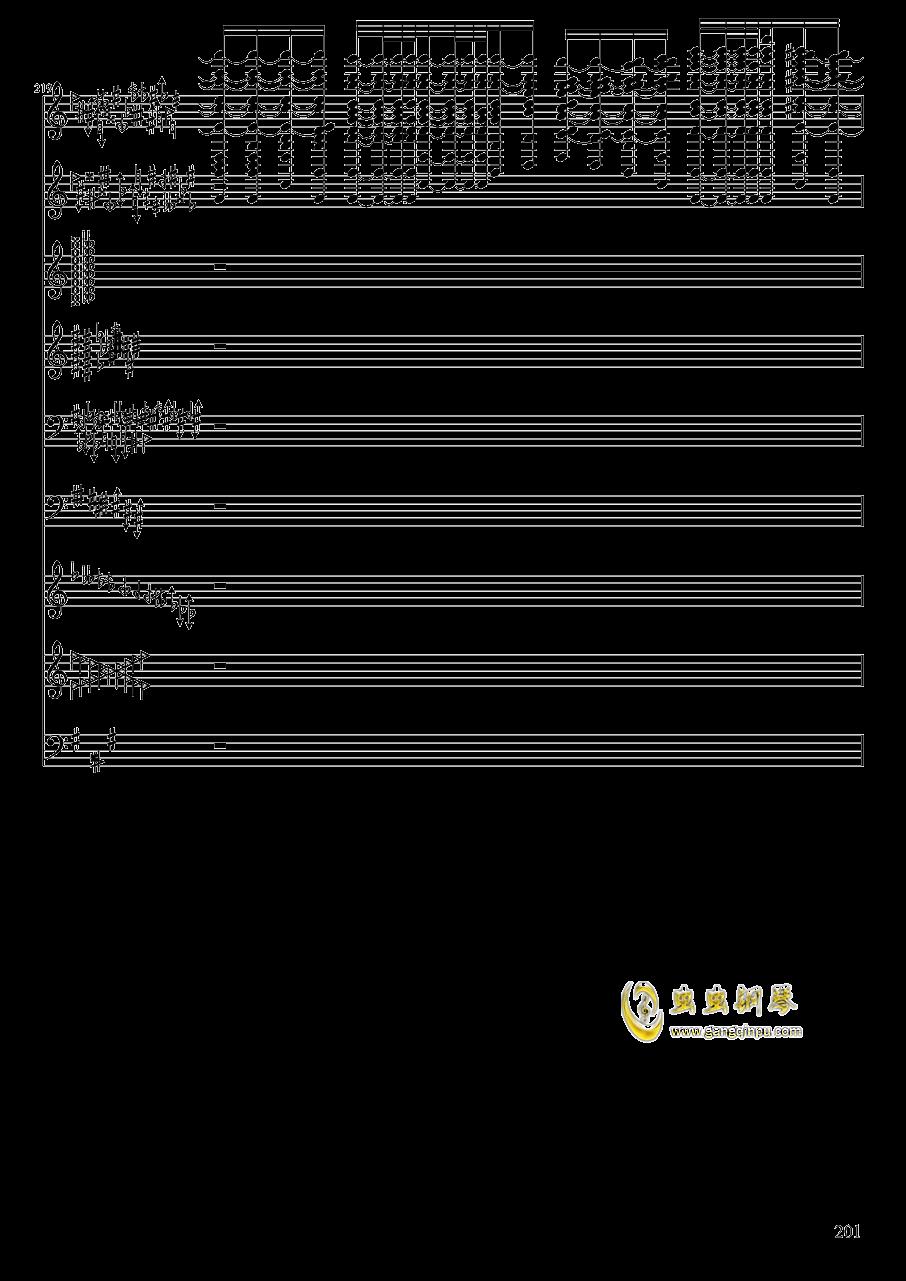 亡灵幻想钢琴谱 第201页