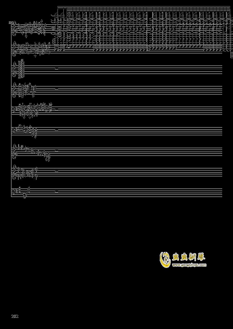 亡灵幻想钢琴谱 第202页