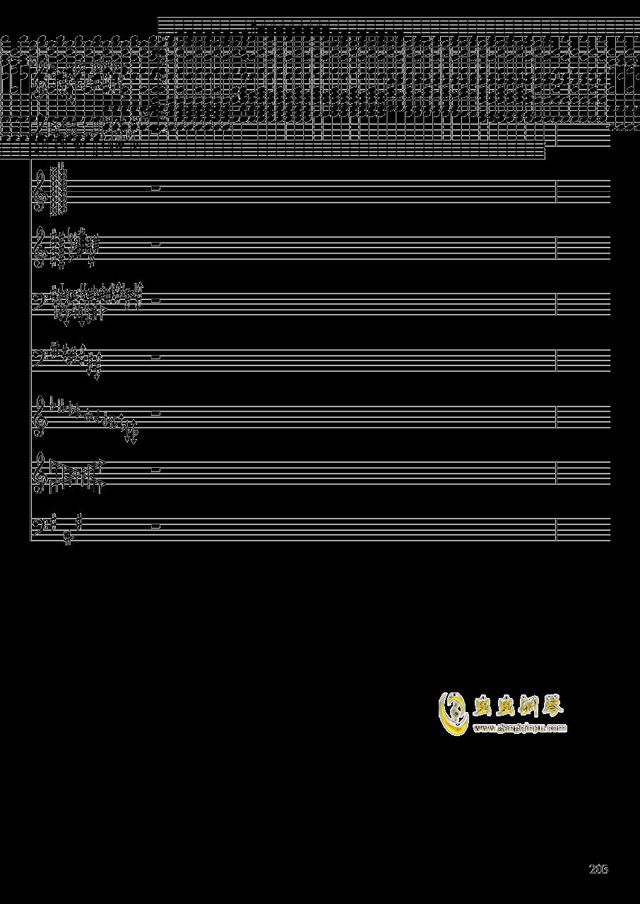 亡灵幻想钢琴谱 第203页