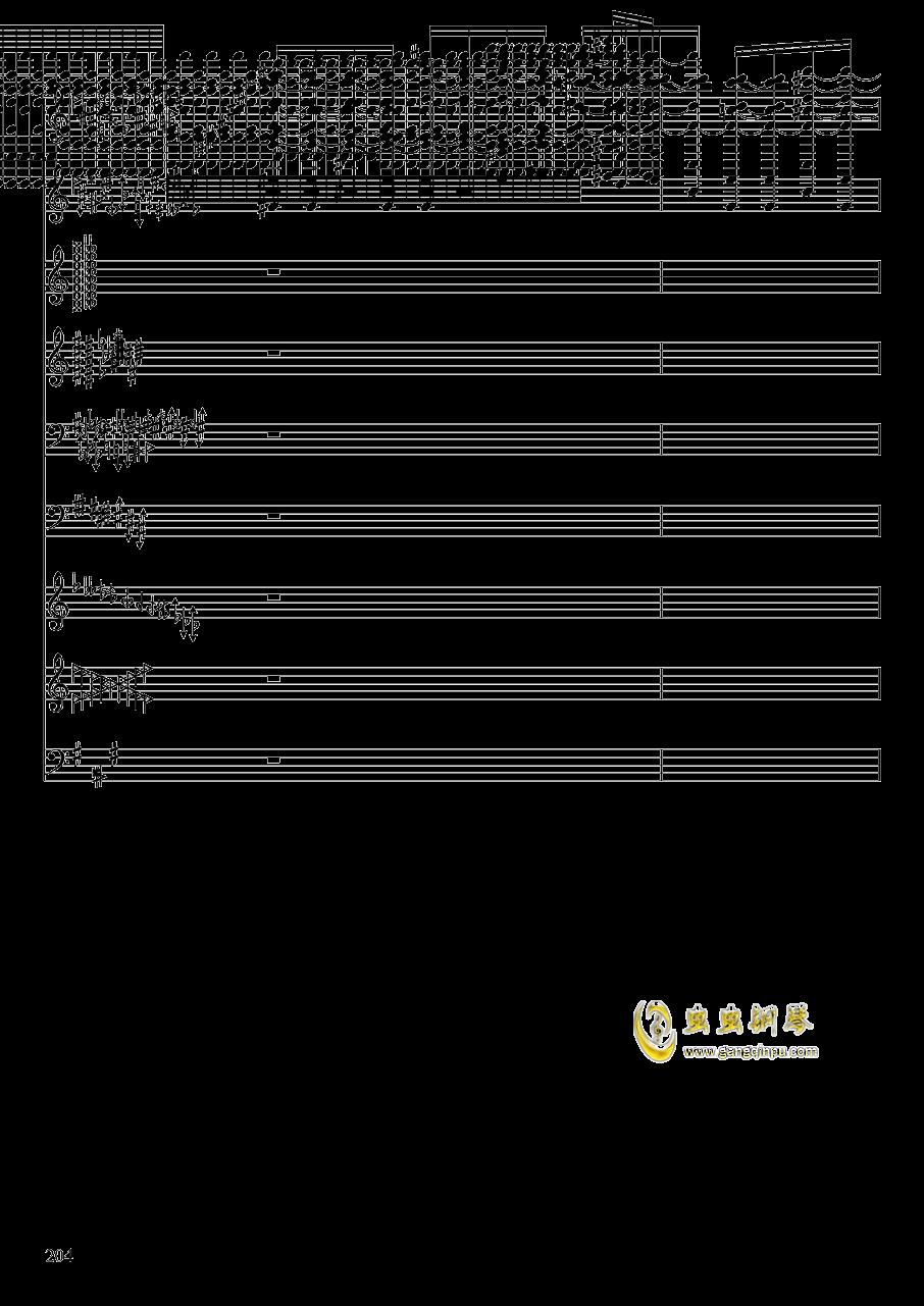 亡灵幻想钢琴谱 第204页
